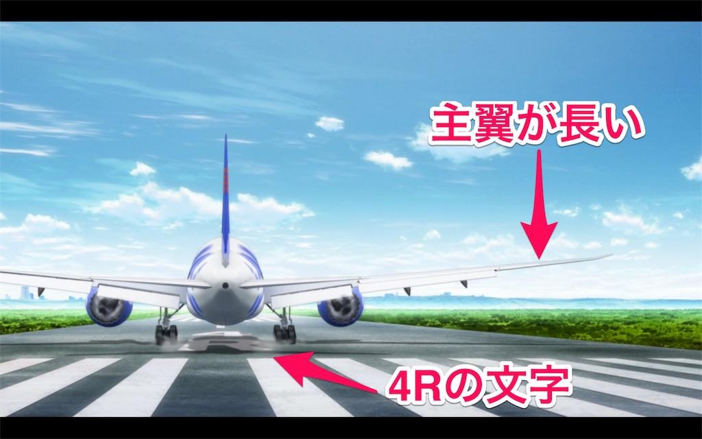 f:id:tomohiko37_i:20160701003641j:image