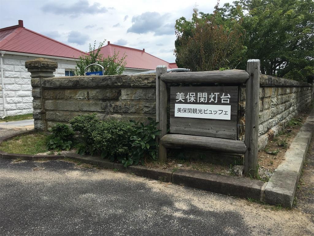 f:id:tomohiko37_i:20160703014805j:image