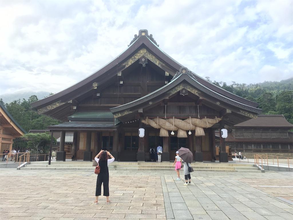f:id:tomohiko37_i:20160703144256j:image