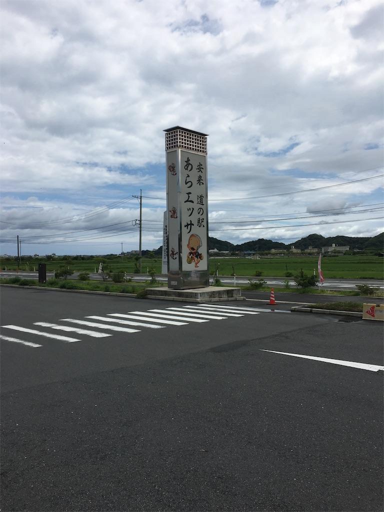 f:id:tomohiko37_i:20160703212226j:image