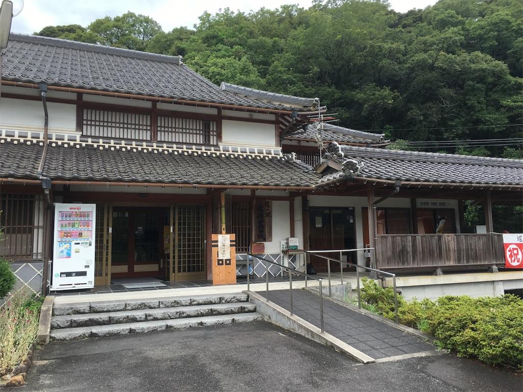 f:id:tomohiko37_i:20160703212828j:image