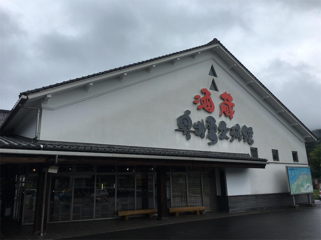 f:id:tomohiko37_i:20160703213334j:image