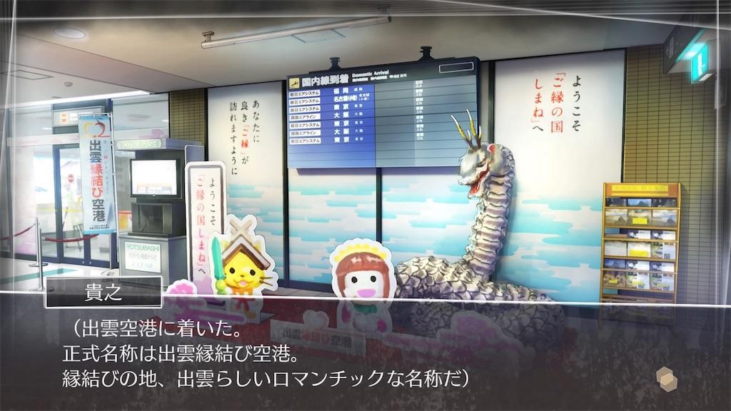f:id:tomohiko37_i:20160707123639j:image