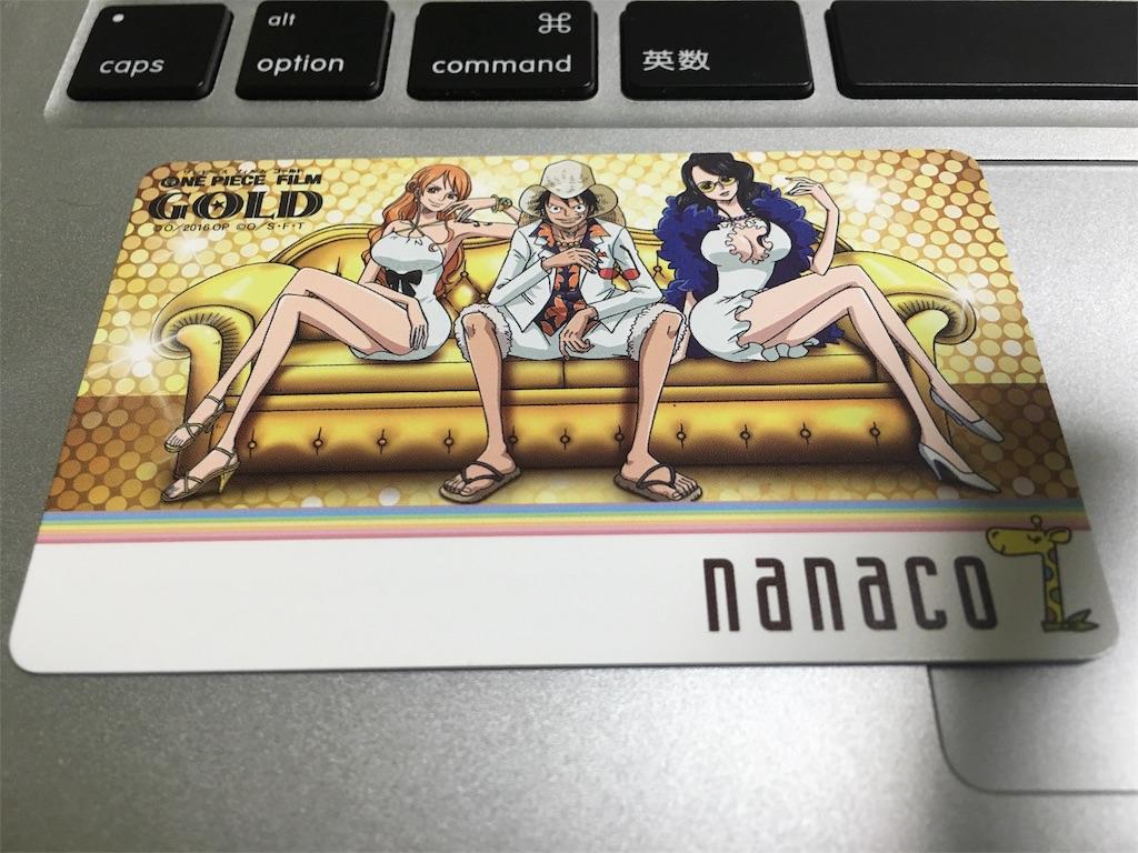 f:id:tomohiko37_i:20160707222712j:image