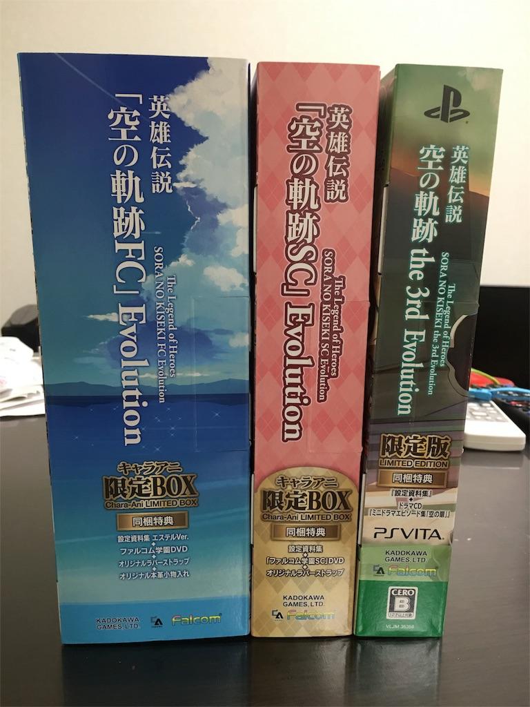 f:id:tomohiko37_i:20160717230236j:image