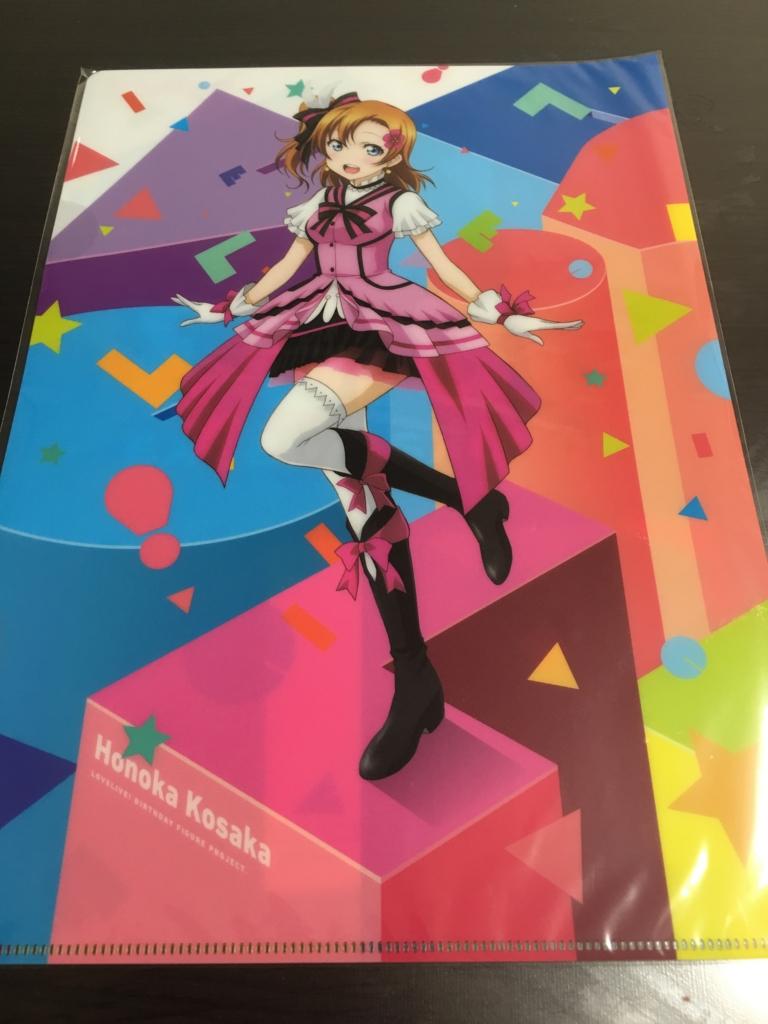 f:id:tomohiko37_i:20160730034203j:plain