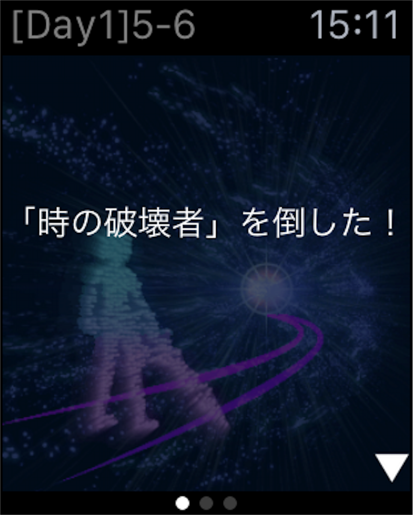f:id:tomohiko37_i:20160801230514p:image