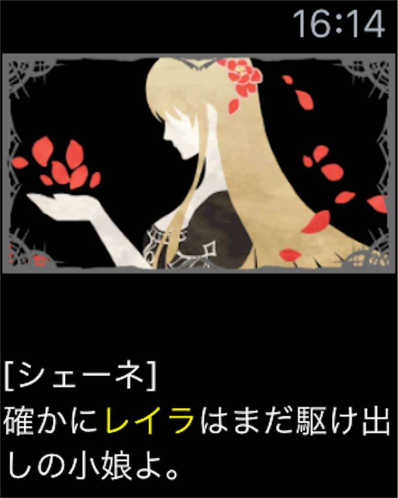 f:id:tomohiko37_i:20160801230535p:image