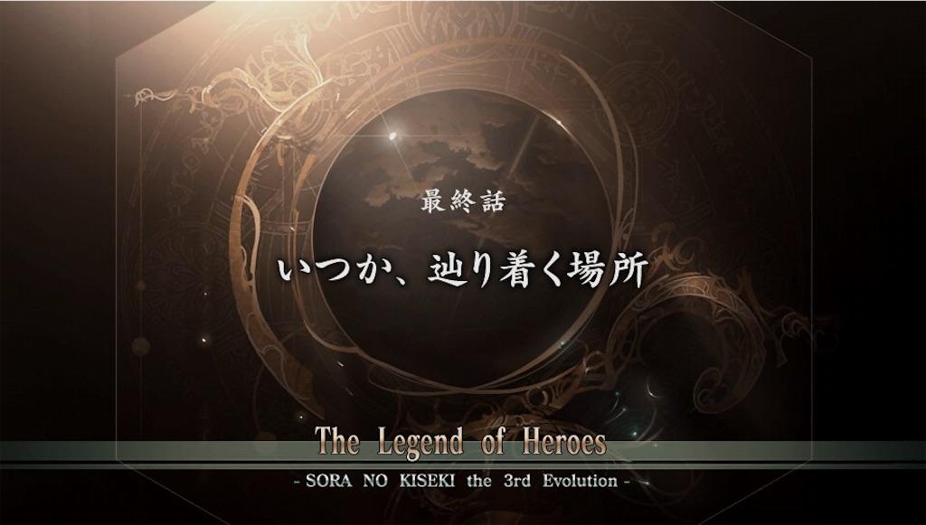 f:id:tomohiko37_i:20160802072512j:image