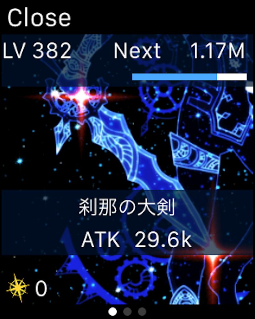 f:id:tomohiko37_i:20160803234012p:image