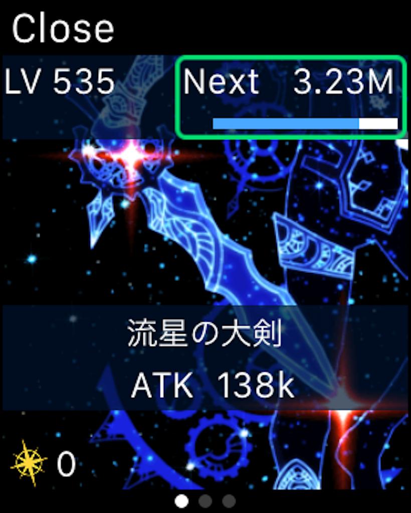 f:id:tomohiko37_i:20160804235747p:image