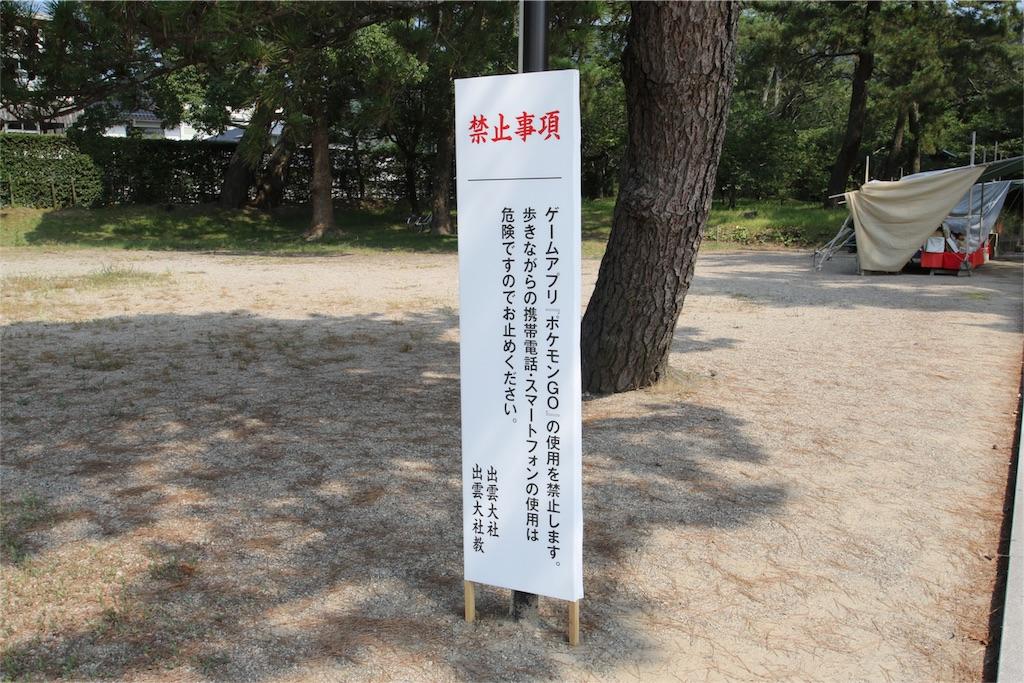 f:id:tomohiko37_i:20160806224048j:image