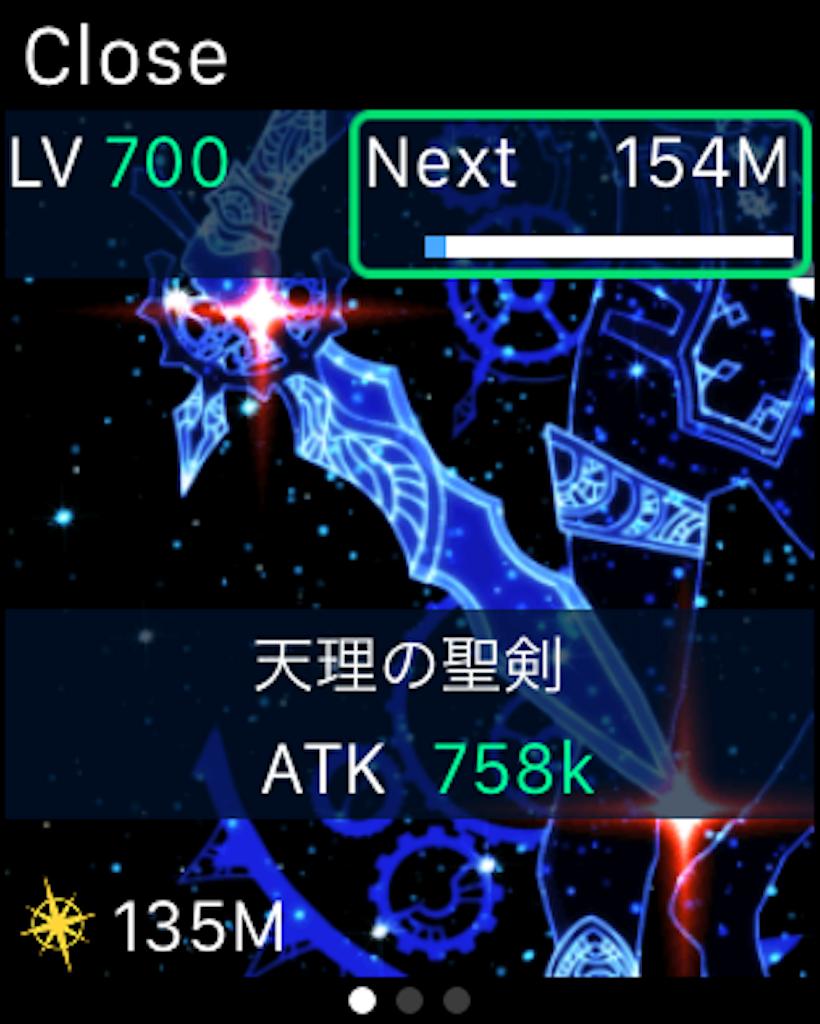f:id:tomohiko37_i:20160809214222p:image