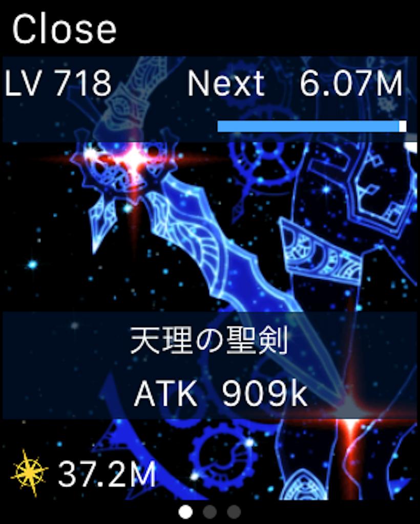 f:id:tomohiko37_i:20160809214347p:image