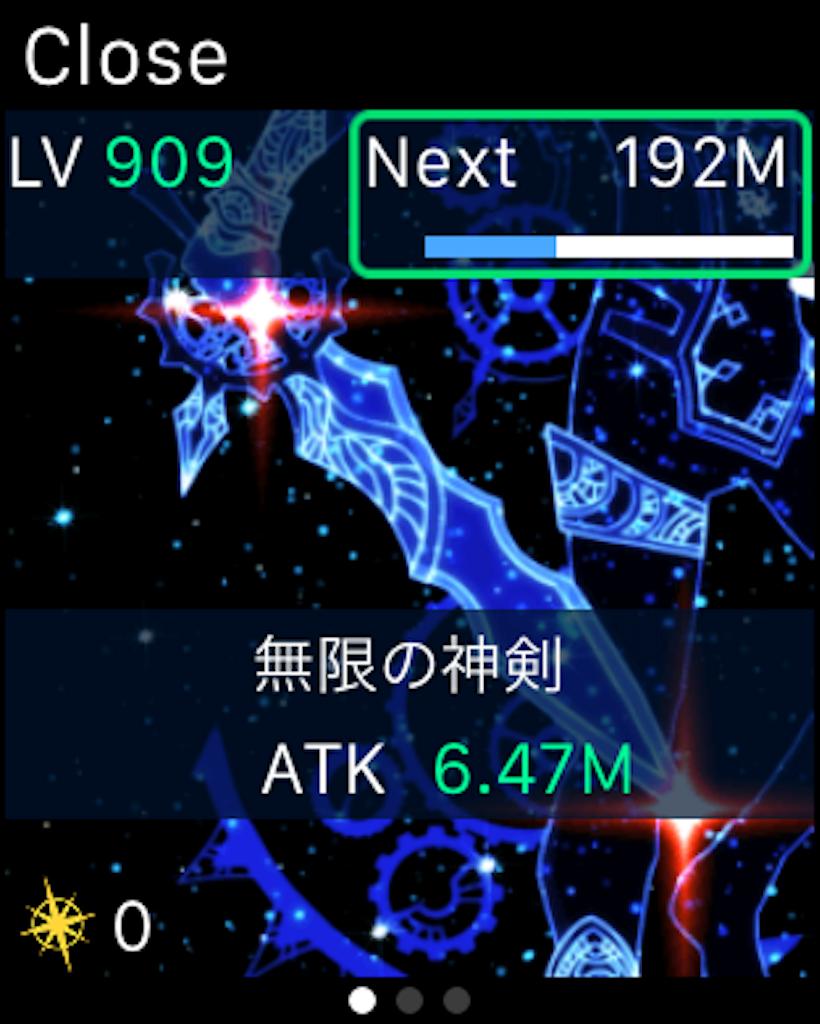 f:id:tomohiko37_i:20160815204416p:image