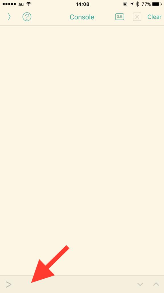 f:id:tomohiko37_i:20160827182442p:plain