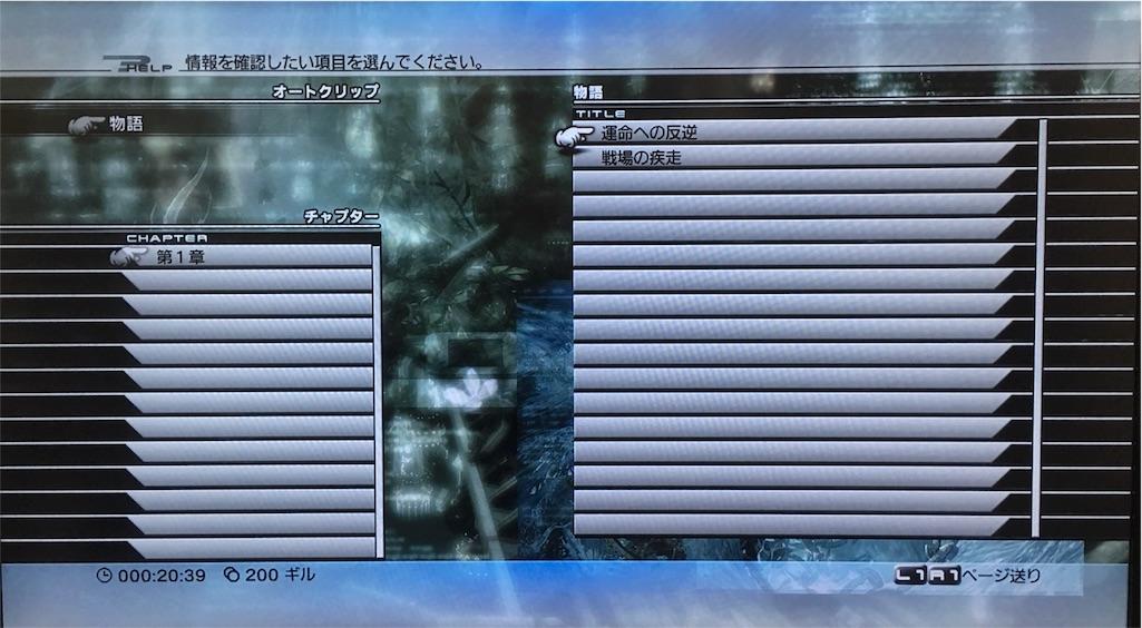 f:id:tomohiko37_i:20160829210539j:image