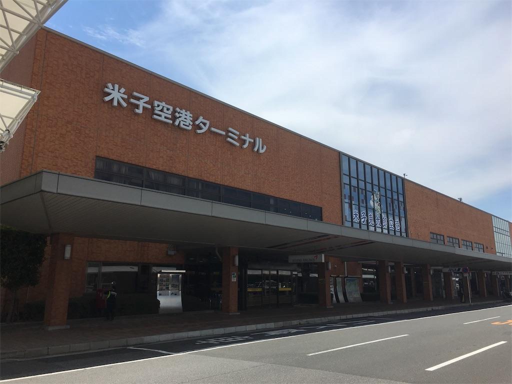 f:id:tomohiko37_i:20160901193805j:image