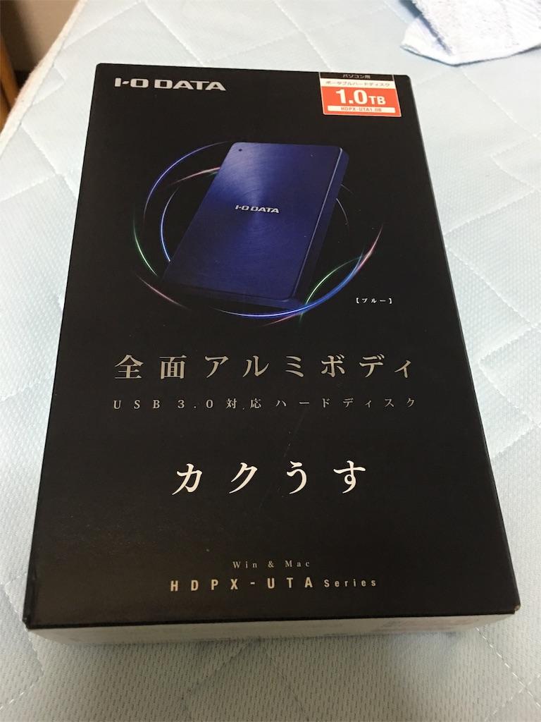 f:id:tomohiko37_i:20160903235830j:image