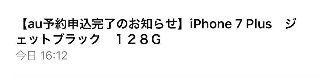 f:id:tomohiko37_i:20160910075759j:image