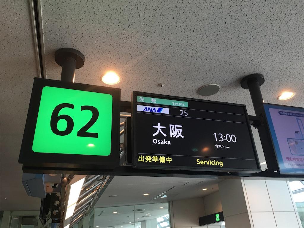f:id:tomohiko37_i:20160911122305j:image