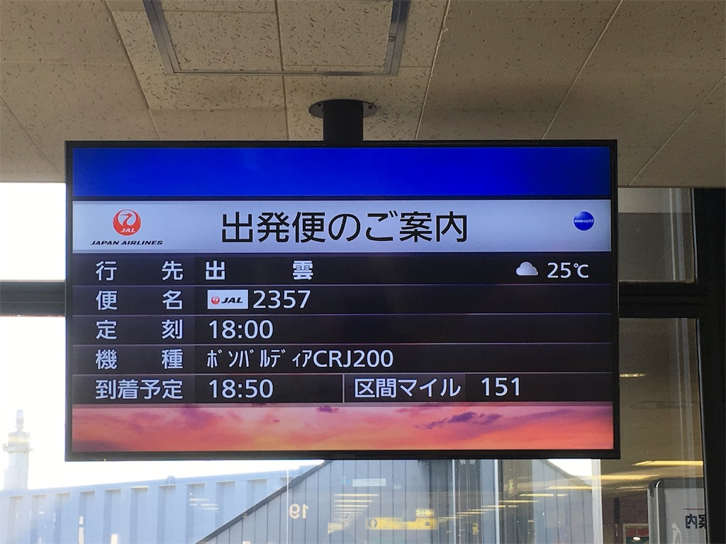 f:id:tomohiko37_i:20160911124631j:image