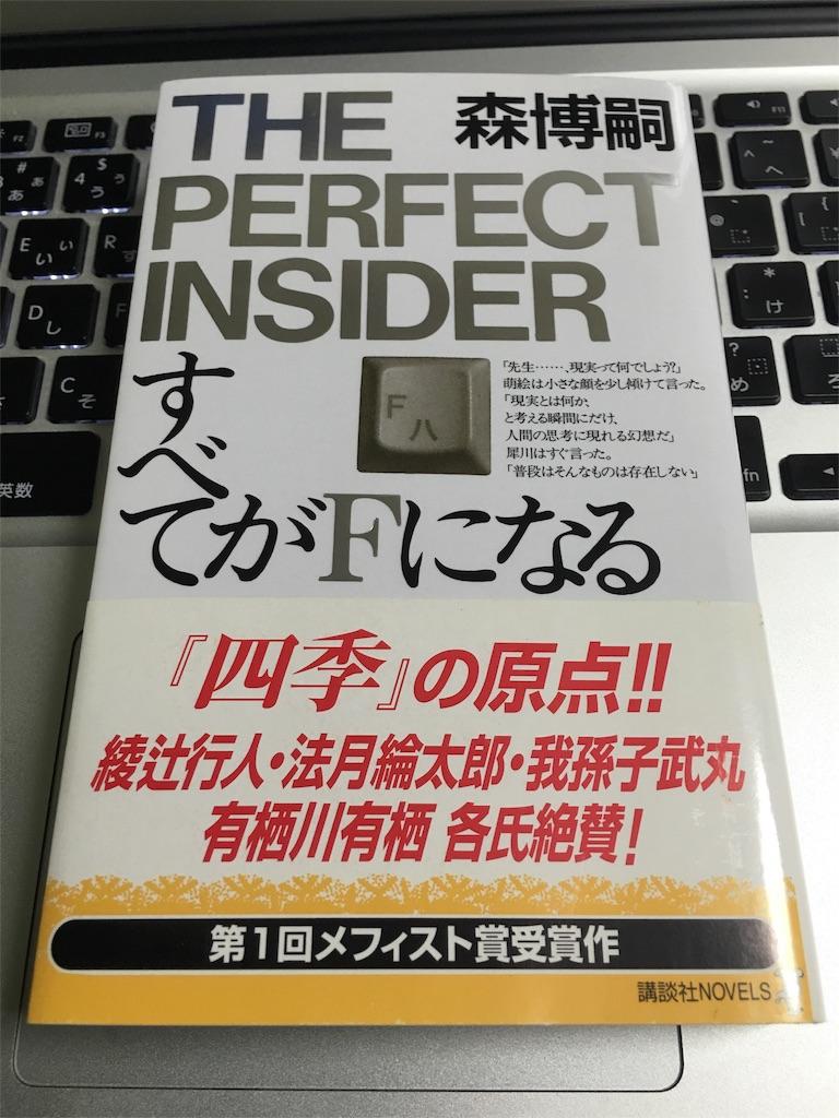 f:id:tomohiko37_i:20160913001220j:image