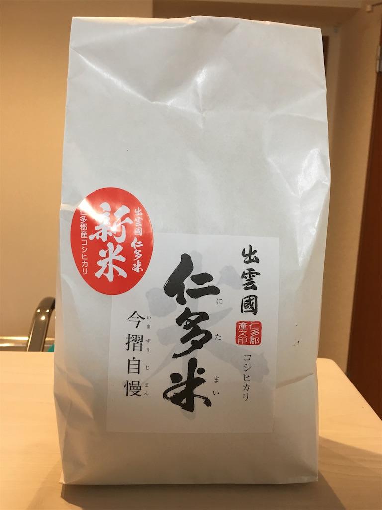 f:id:tomohiko37_i:20160918215515j:image
