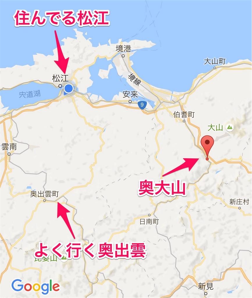 f:id:tomohiko37_i:20160919210137j:image