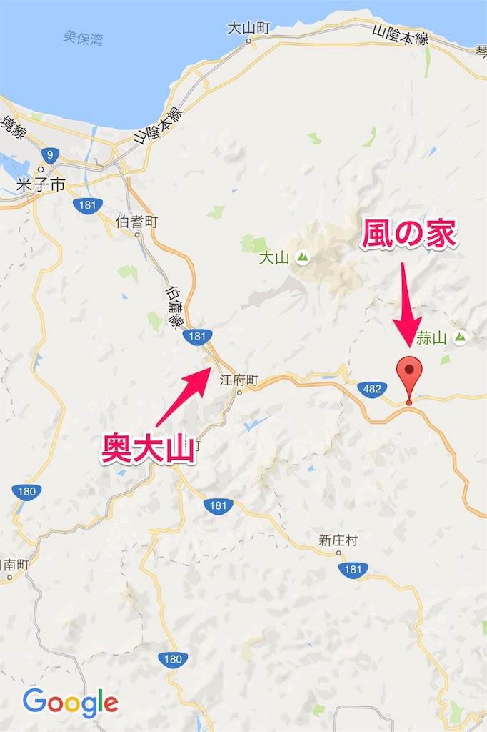 f:id:tomohiko37_i:20160919213020j:image