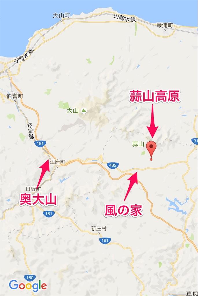 f:id:tomohiko37_i:20160919214301j:image
