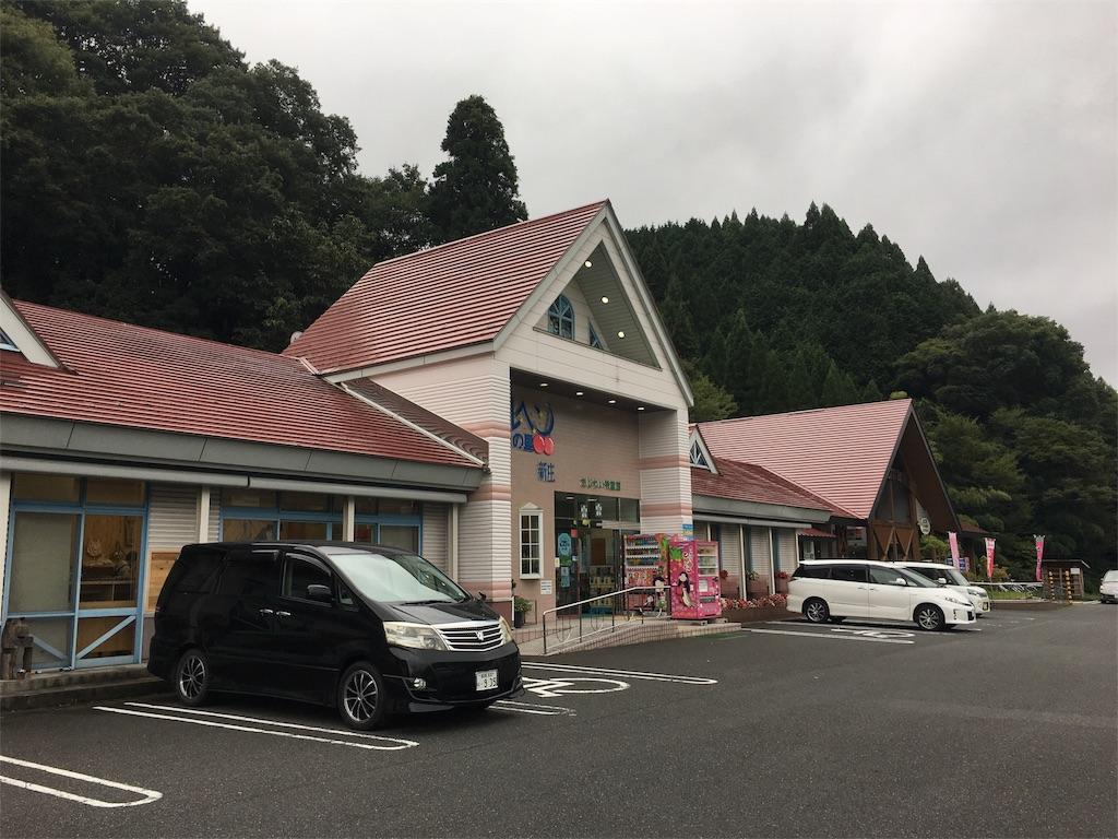 f:id:tomohiko37_i:20160919224900j:image