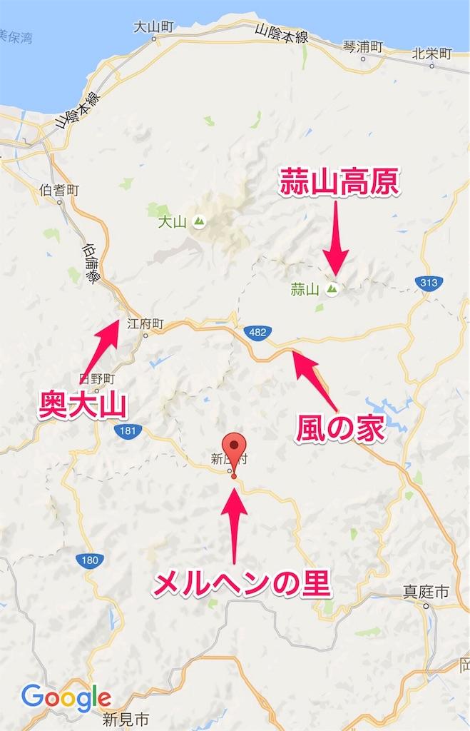 f:id:tomohiko37_i:20160919225235j:image