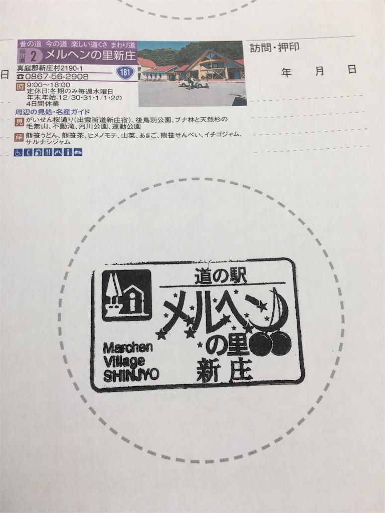 f:id:tomohiko37_i:20160919225820j:image