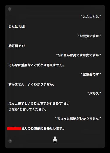 f:id:tomohiko37_i:20160923202832p:plain