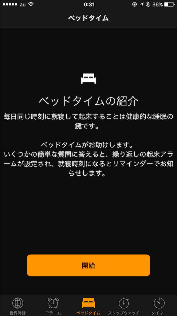f:id:tomohiko37_i:20161005003504p:image