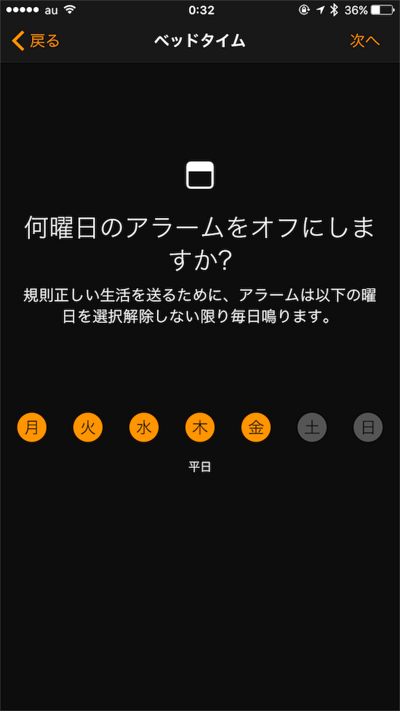 f:id:tomohiko37_i:20161005003635p:image
