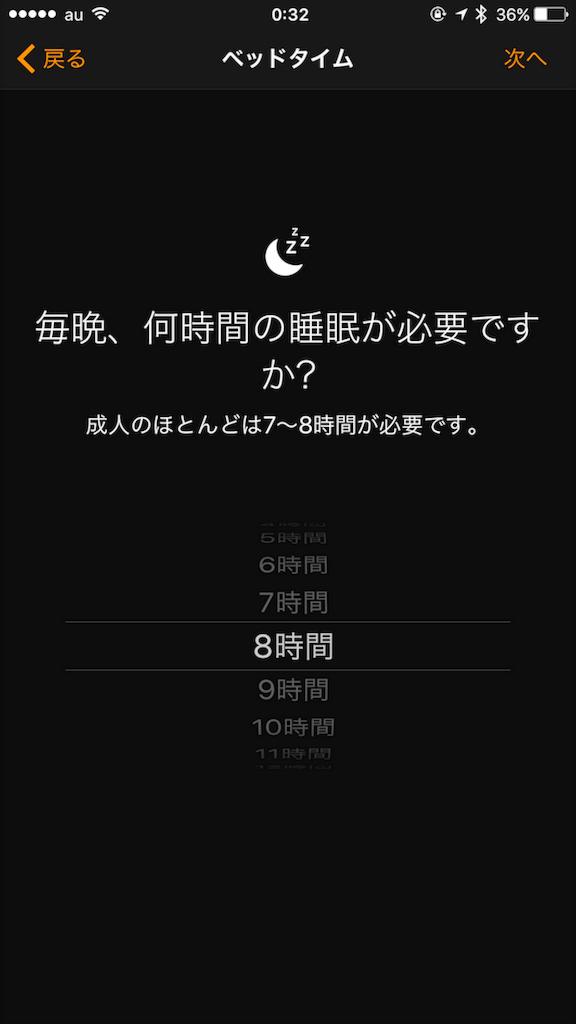 f:id:tomohiko37_i:20161005003710p:image