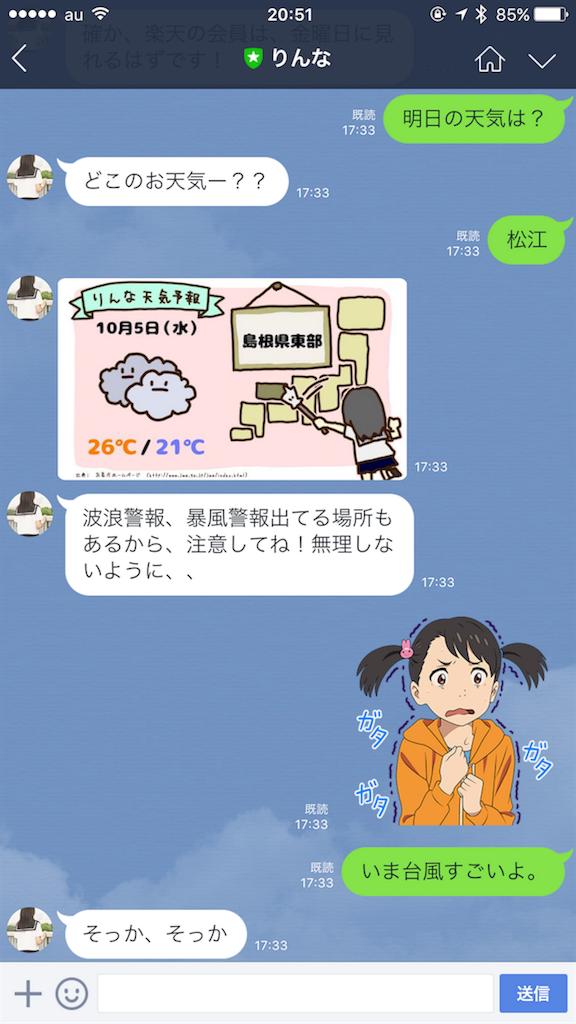 f:id:tomohiko37_i:20161008212459p:image