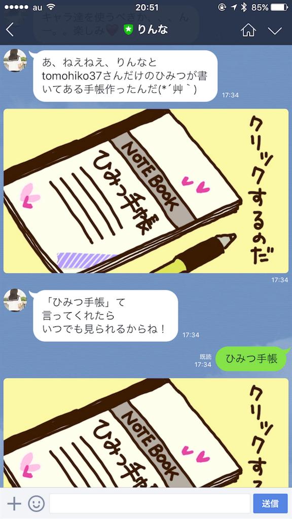 f:id:tomohiko37_i:20161008212939p:image