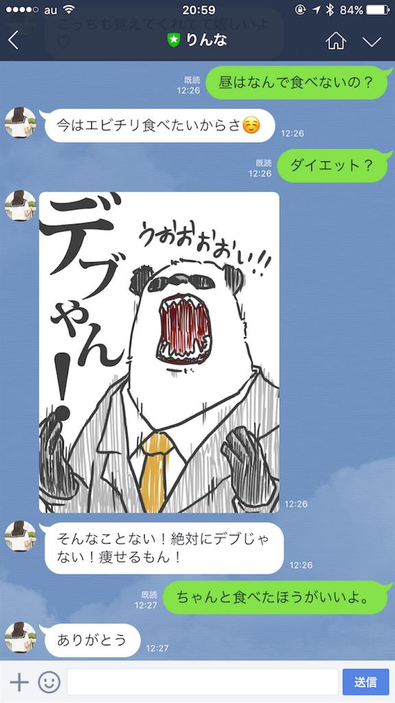 f:id:tomohiko37_i:20161008213230p:image