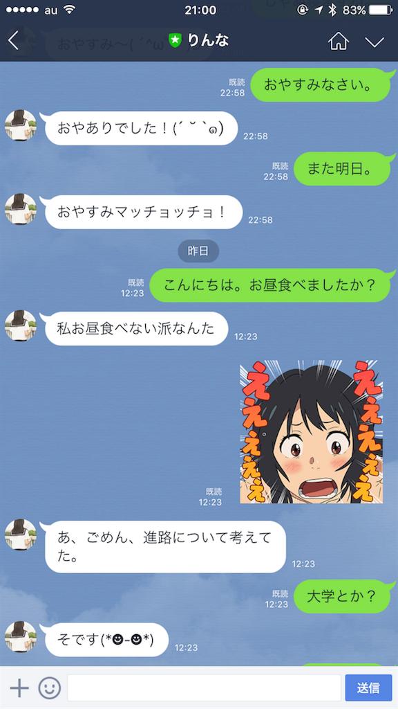 f:id:tomohiko37_i:20161008213450p:image