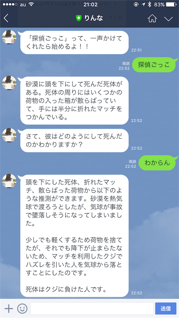 f:id:tomohiko37_i:20161008213933p:image