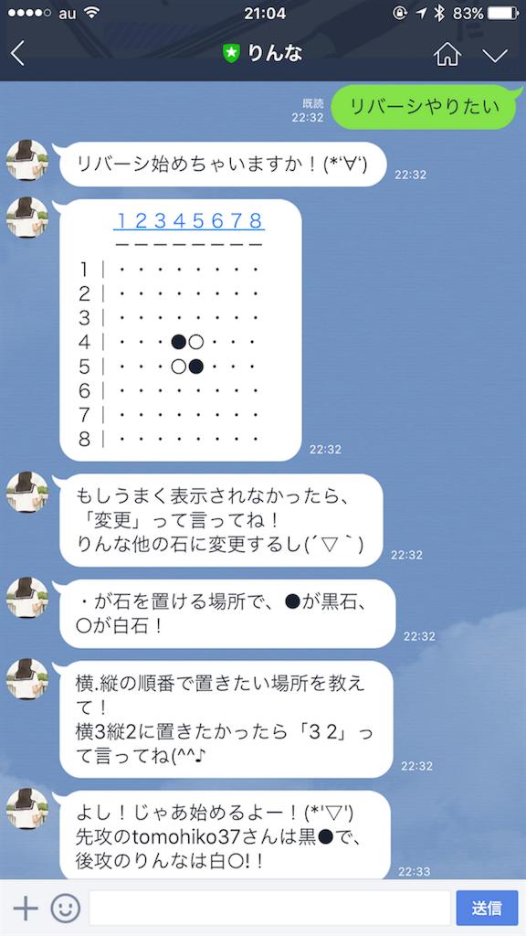 f:id:tomohiko37_i:20161008214108p:image