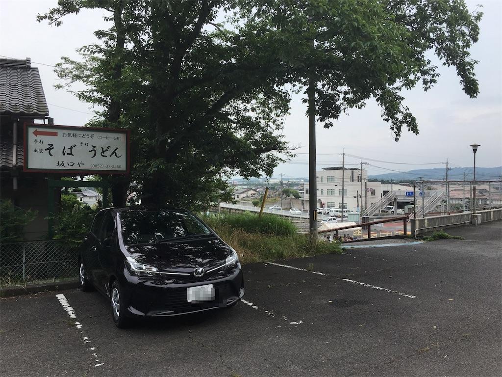 f:id:tomohiko37_i:20161009011614j:image