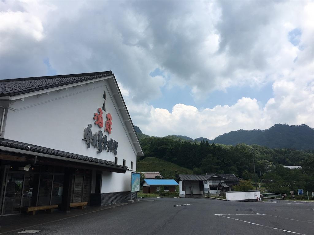 f:id:tomohiko37_i:20161009012432j:image