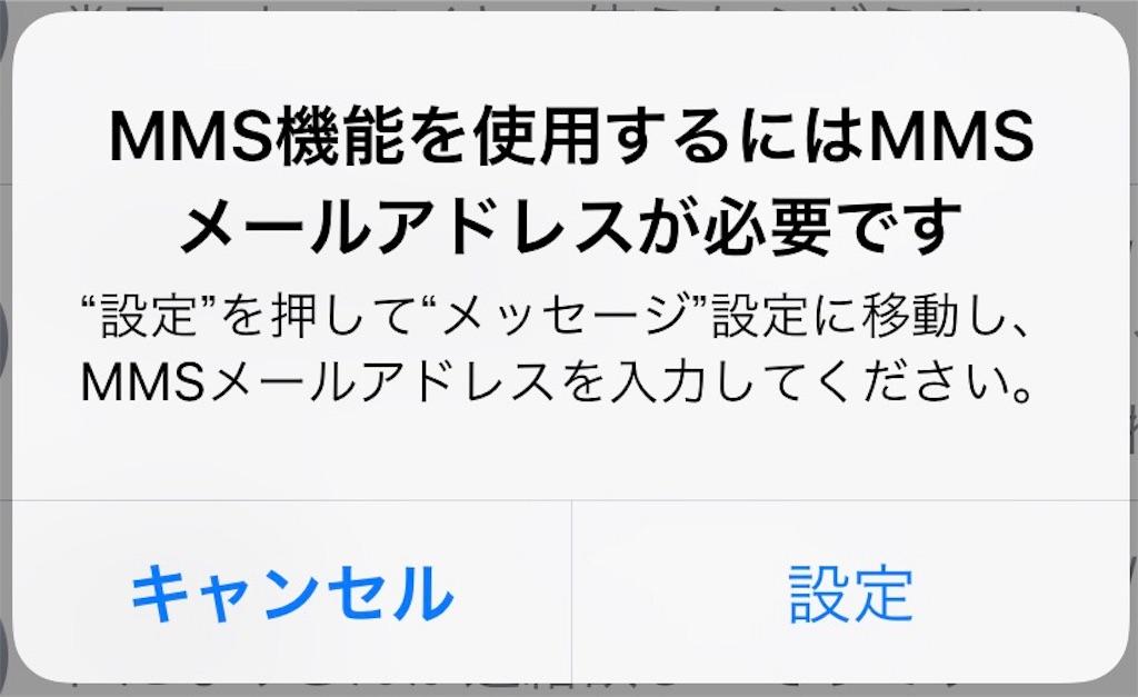 f:id:tomohiko37_i:20161013185934j:image:w250