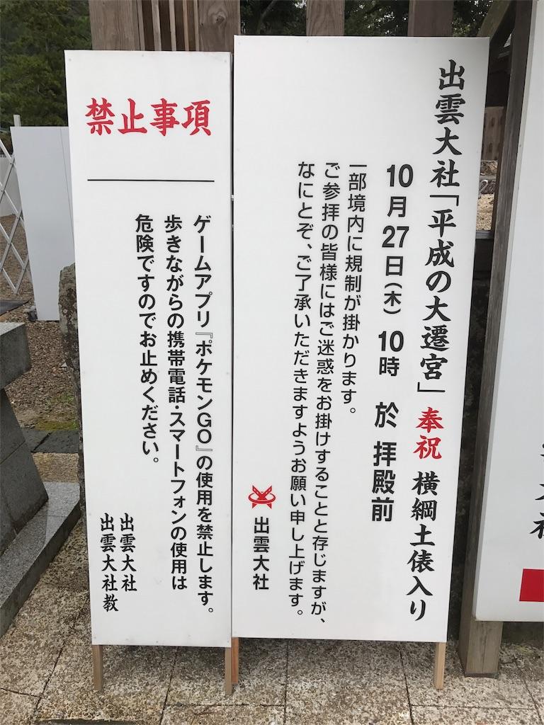 f:id:tomohiko37_i:20161023201500j:image
