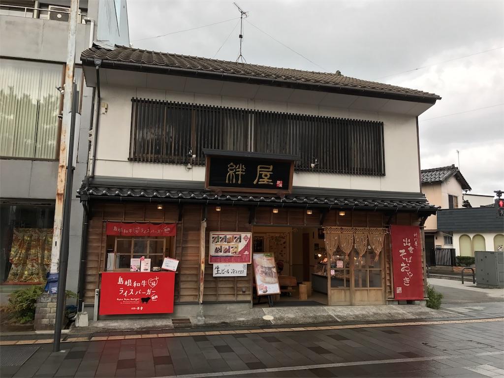 f:id:tomohiko37_i:20161023203042j:image