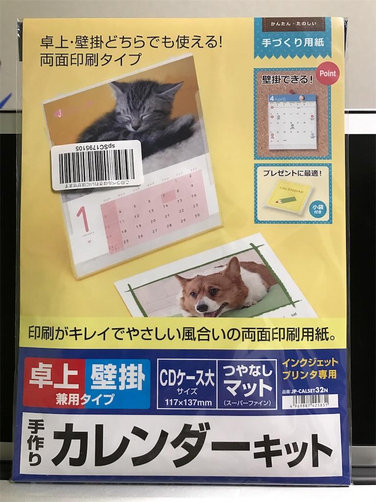 f:id:tomohiko37_i:20161109233147j:image